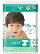 Впитывающие подгузники offspring листочки, вес 9-13 кг. для девочек и мальчиков