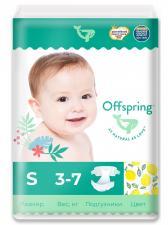 Впитывающие подгузники offspring лимоны, вес 3-7 кг. для девочек и мальчиков
