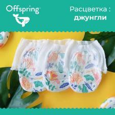 Тонкие подгузники-трусики offspring джунгли, вес 6-11 кг. для девочек и мальчиков