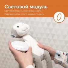 игрушка обезьянка макс
