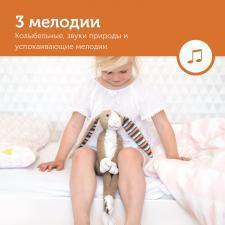 3 мелодии кролика бо