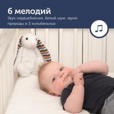 музыкальная игрушка zazu биби