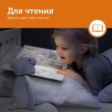 серый барашек для чтения белый цвет