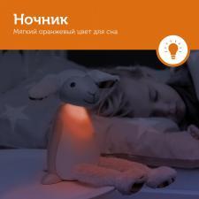серый ночник с оранжевым светом