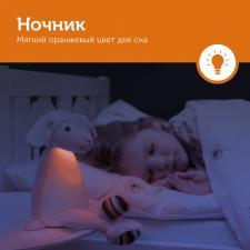 розовый ночник с оранжевым светом